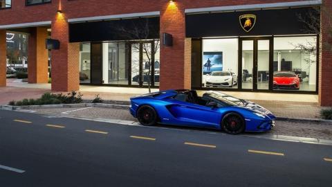 Concesionario Lamborghini