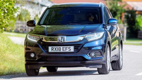 Nuevo Honda HR-V