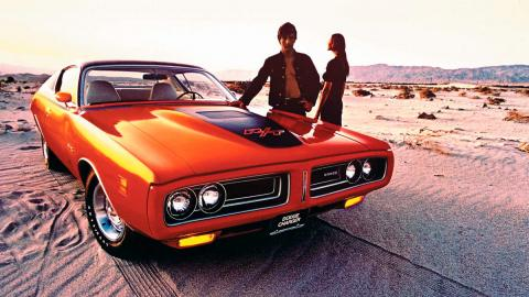 Dodge Charger RT (1971)
