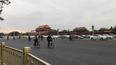 Comprar coche Pekín