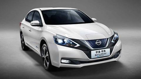 Nissan Silphy ZE