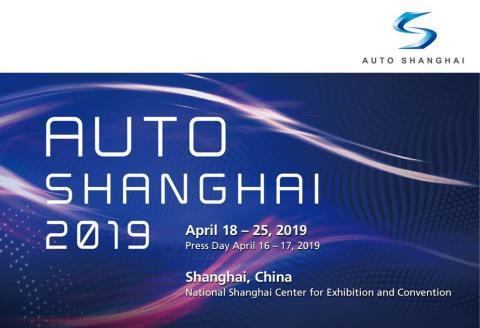 Las novedades del Salón de Shanghái 2019