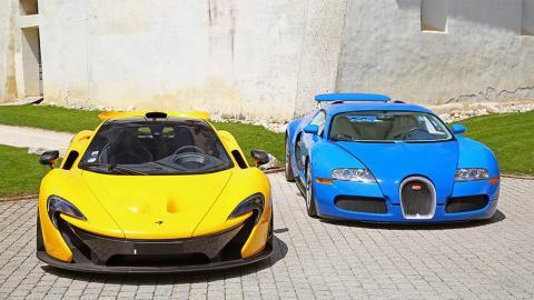 Deportivos confiscados dictador McLaren y Bugatti
