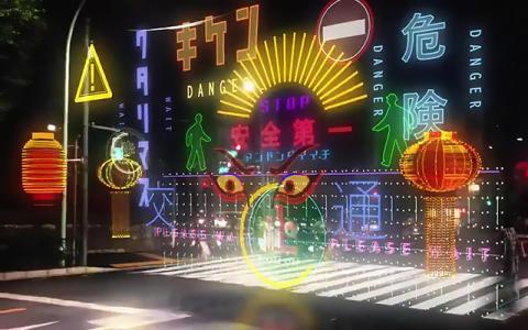 Holograma japones