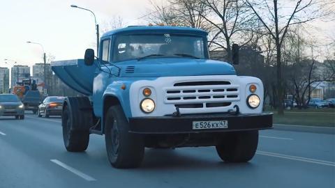 Camión ZIL BMW M