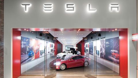 Concesionario Tesla