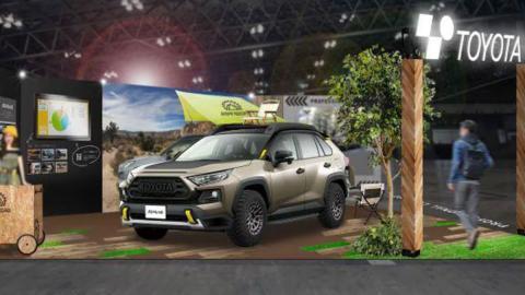 Toyota RAV4 Adventure Gear Concept
