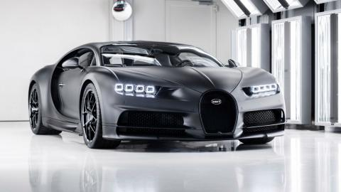 Bugatti Chiron 250