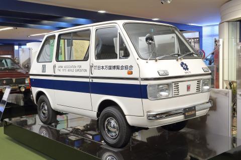 Modelos ecológicos Suzuki