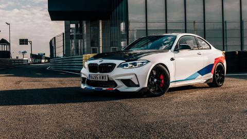 BMW M2 Competition M Performance parts menos peso