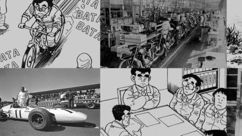Honda Origins documental