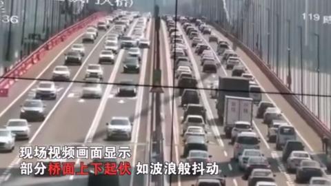 agita-puente-transito-vehiculos
