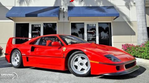 Ferrari F40 venta