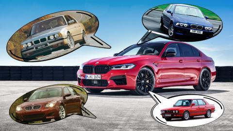 Precio del BMW M5