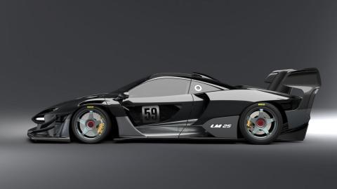 Lanzante McLaren F1 GTR