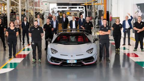 Lamborghini Aventador número 10.000