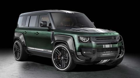 Carlex Land Rover Defender 2021