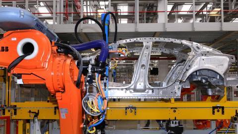 Fábrica Jaguar