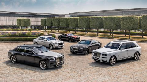 Gama Rolls Royce en 2021