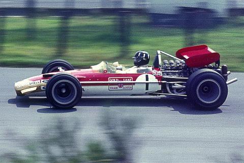 patrocinador primero formula 1