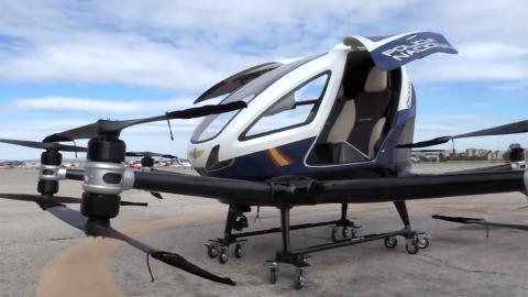 El Dron de la Policía Nacional