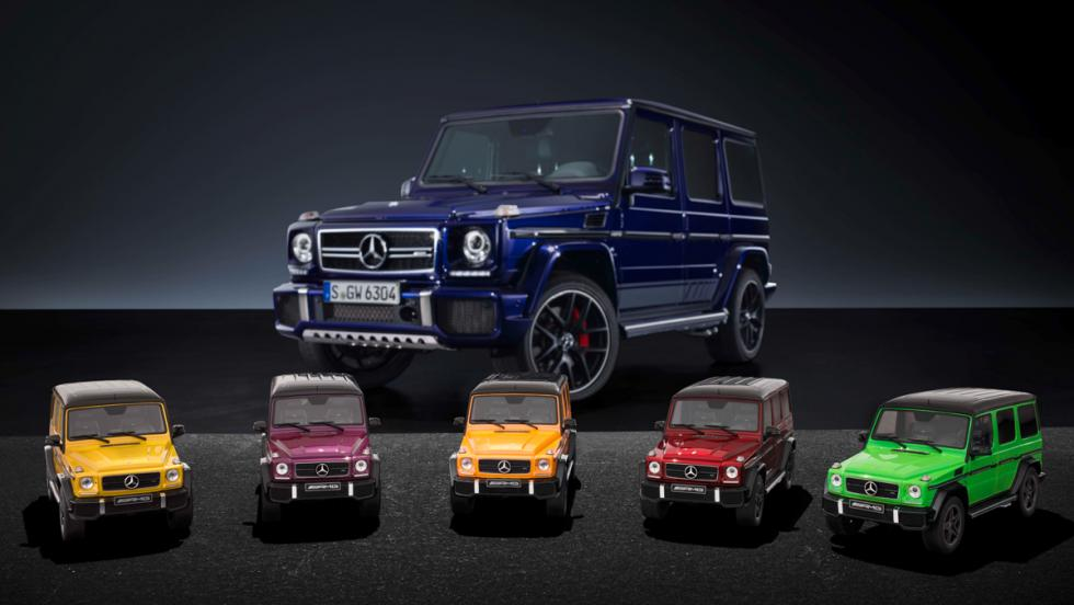Mercedes-AMG G63 Crazy Colors (I)