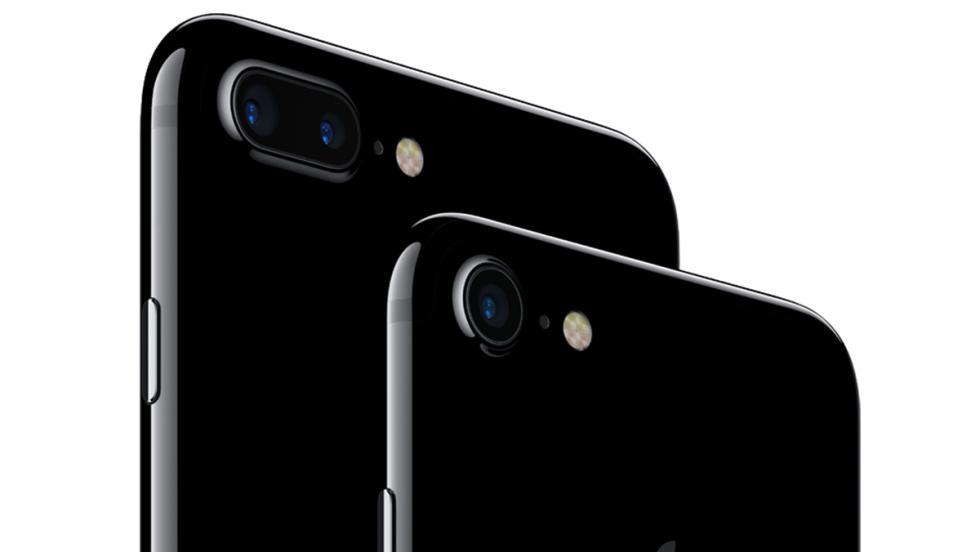 El nuevo iPhone 7