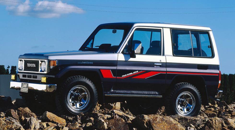 Toyota Land Cruiser - 4.500 euros