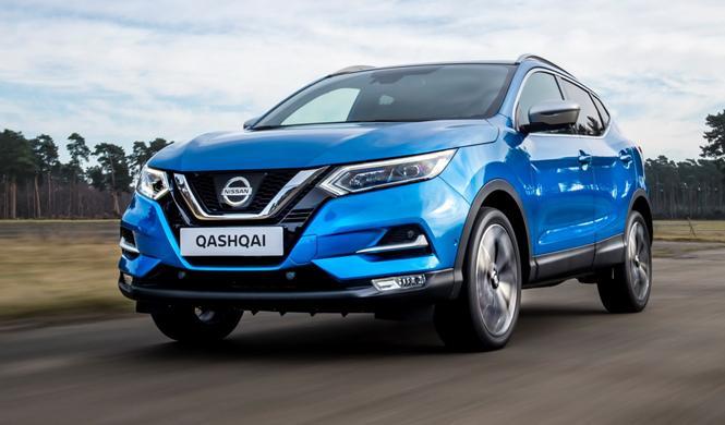 Nissan Qashqai 2017: desvelado en el Salón de Ginebra