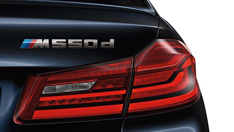 Nuevo BMW M5 xDrive (V)