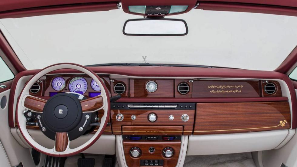 Rolls-Royce Phantom Drophead Coupe by Desert Rose