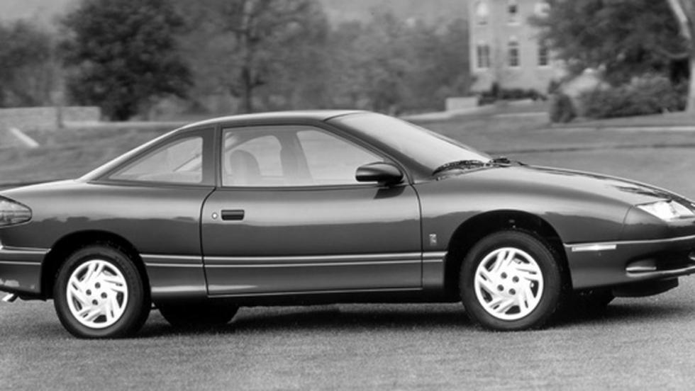 Coches gayfriendly: Saturn SC1