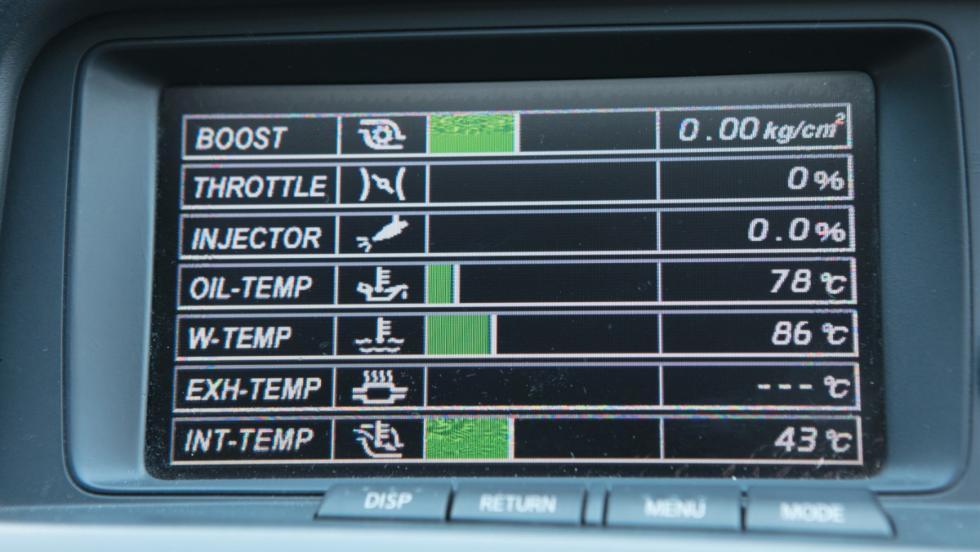 Nissan Skyline GT-R V-Spec (8)
