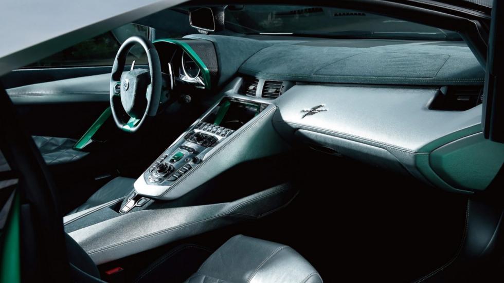 Lamborghini Aventador 'Kode 0'
