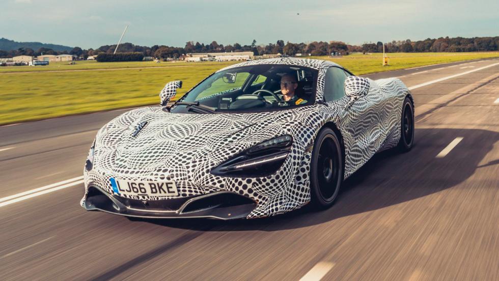 McLaren BP23 (XI)