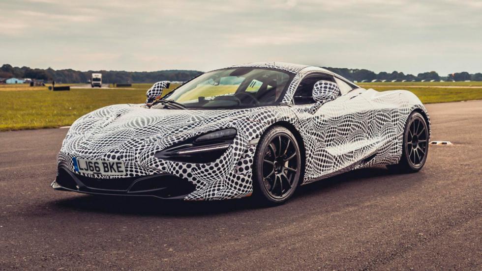 McLaren BP23 (XXI)