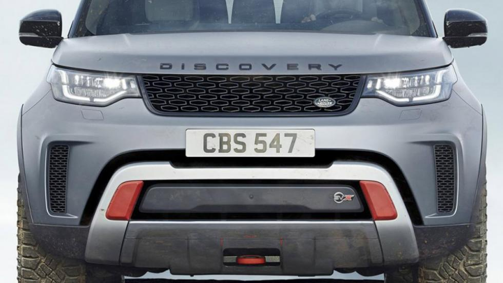 Coches 2017: Land Rover Discovery SVX