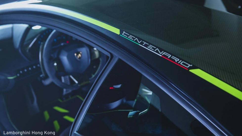Lamborghini Centenario Verde Bronte mate hiperdeportivo