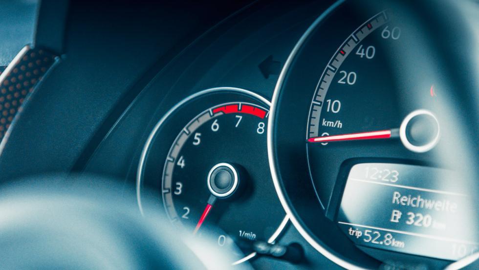 Volkswagen up! GTI (cuadro)