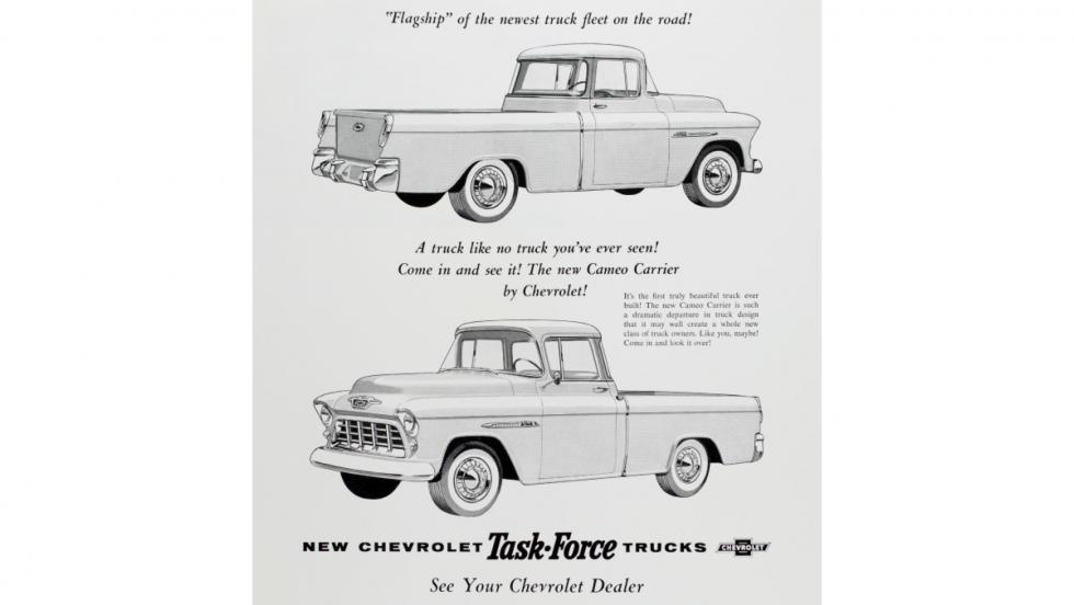 1955 - Chevrolet 'Small Block' V8