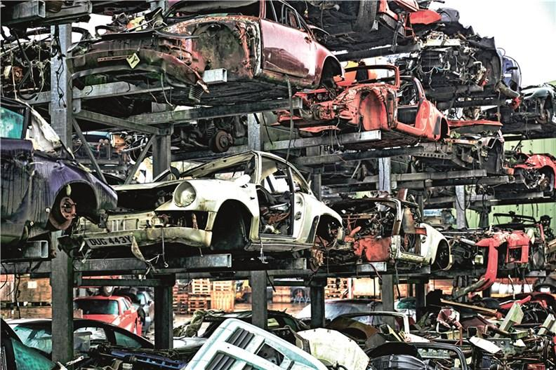 Desguace de coches de lujo