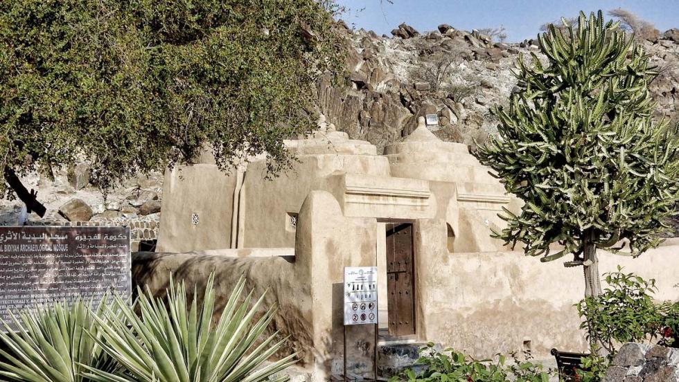 Jabal-Jais (jardin)