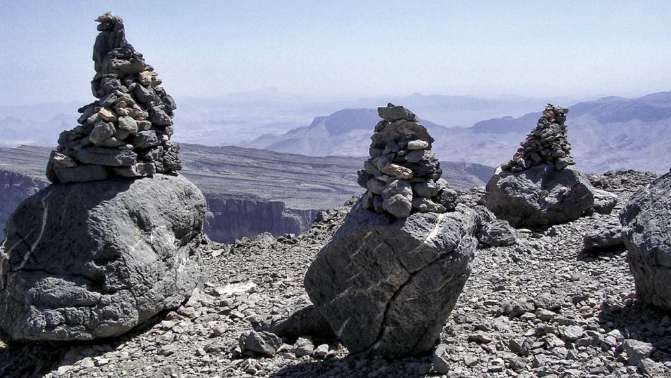 Jabal-Jais (piedras)