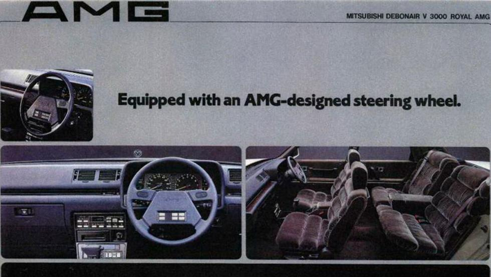 Mitsubishi Debonair V 3000 Royal AMG (equipamiento)