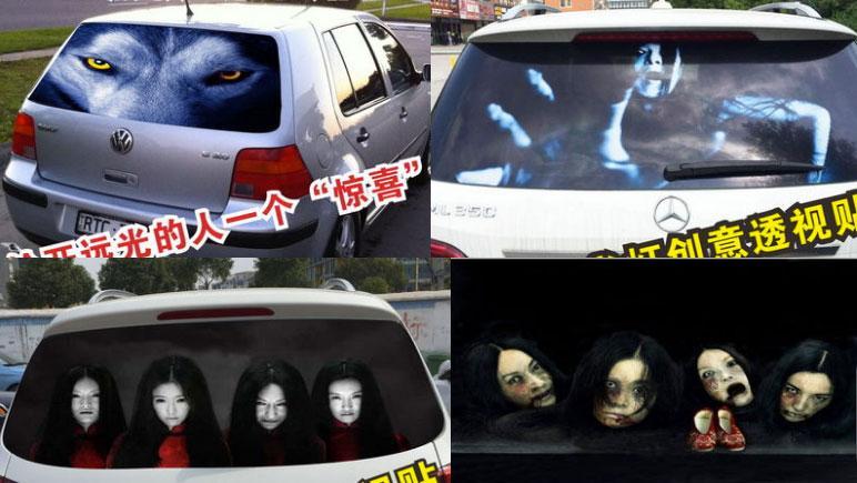 Pegatinas terror coche largas miedo broma