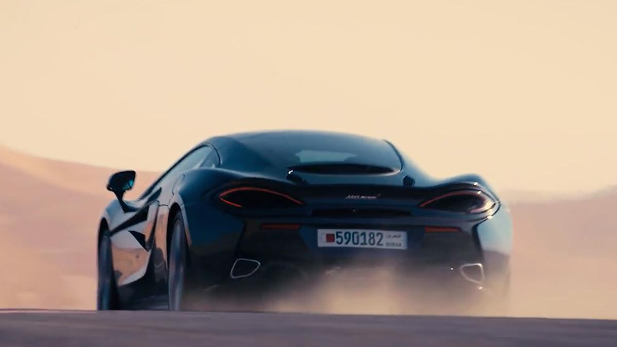 McLaren 570GT en UAE