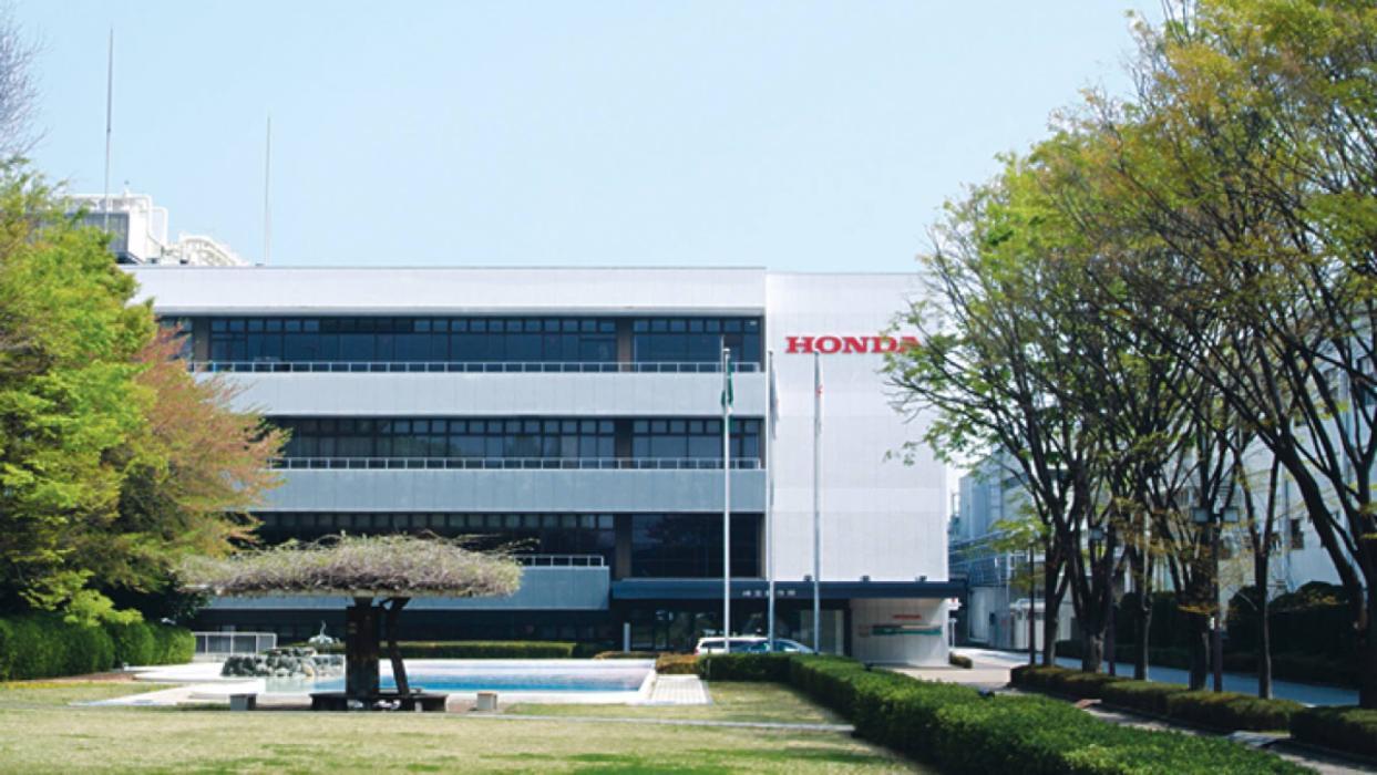 Fábrica Honda