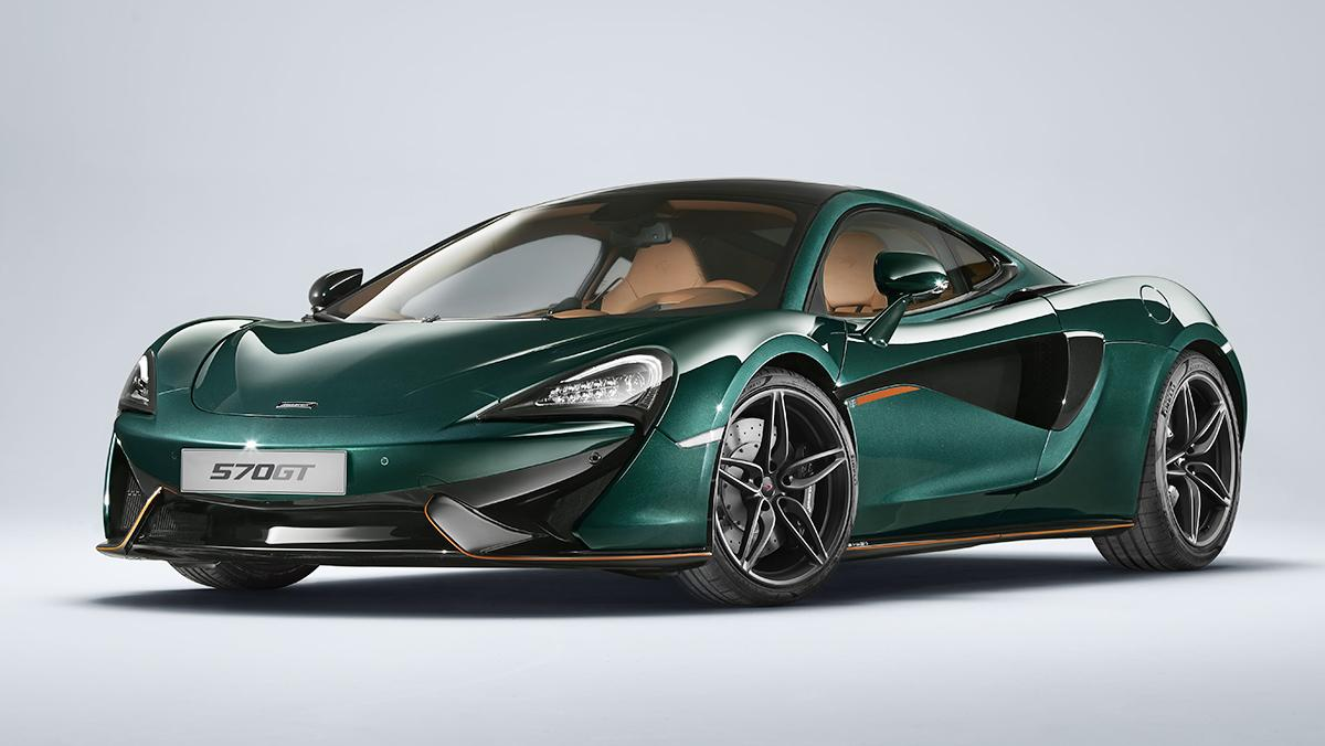 McLaren 570GT MSO Collection