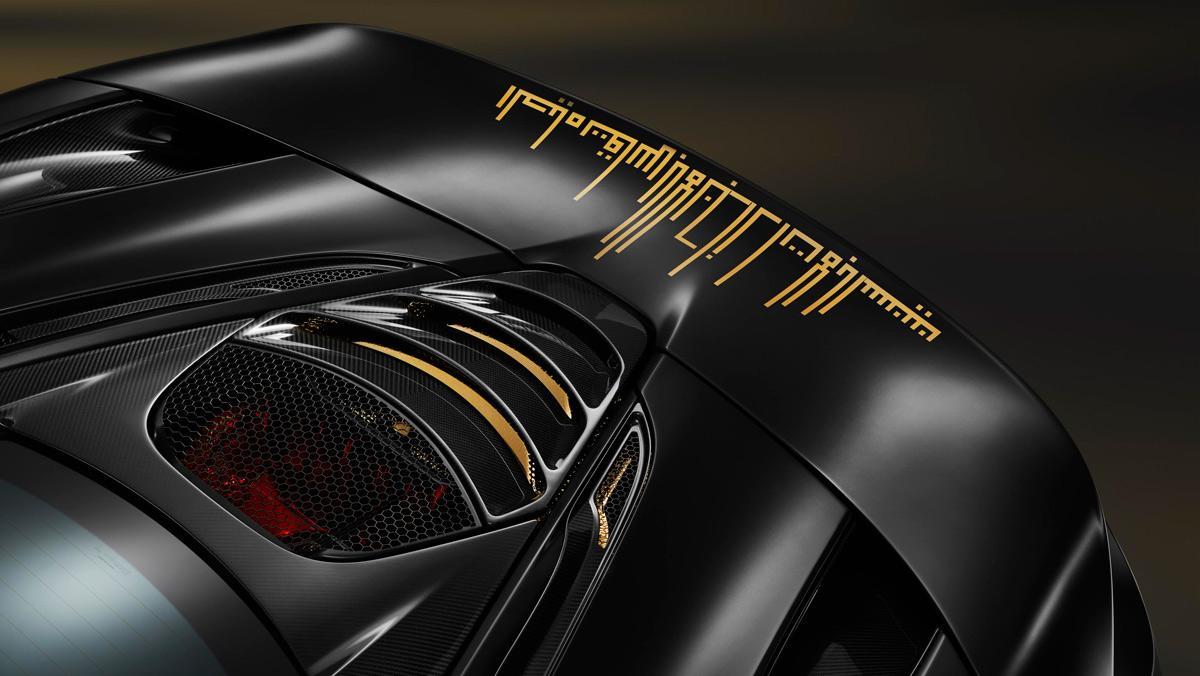 McLaren 720S personalizado en Dubai (I)