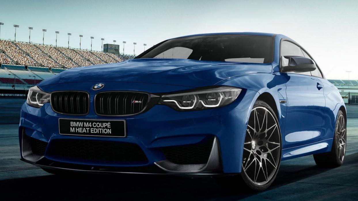 BMW M3/BMW M4 M Heat Edition